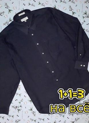🎁1+1=3 шикарная серая рубашка с длинным рукавом christian dior, размер 52 - 54