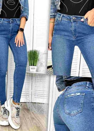 Синие джинсы высокая посадка