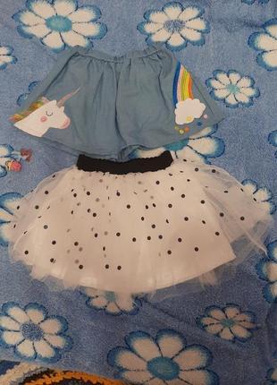2 юбки на 3-4 года