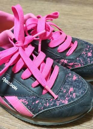 Кроссовки на девочку размер 33