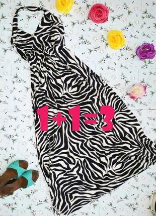 🎁1+1=3 нарядное длинное платье черно-белое с декольте, размер 50 - 52