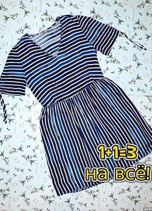 🎁1+1=3 стильное фирменное хлопковое платье в полоску tu, размер 46 - 48