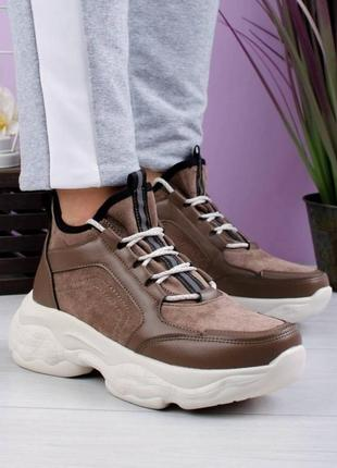 Женские кроссовки ботинки на платформе