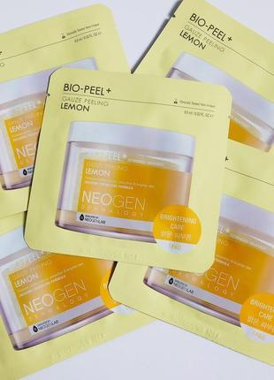 Придающие яркость пилинг-диски с лимоном neogen