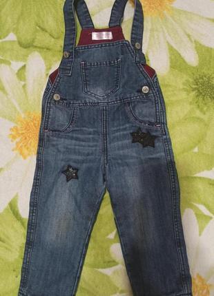 Джинсы на флисе , тепоые штаны , джинсовый комбинезон на флисе