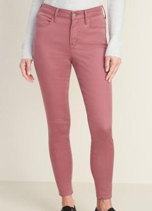Летние джинсы m 38