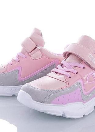 Легкие кроссовки бренда bbt