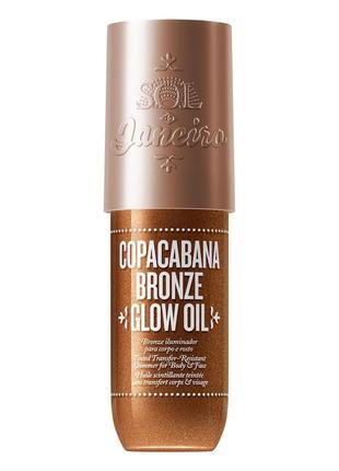 Сияющее масло для тела sol de janeiro glow oil copacabana bronze, 30 мл