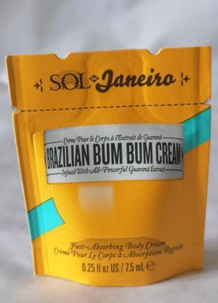 Роскошный крем для тела с эффектом мерцания sol de janeiro brazilian bum bum , 7,5 мл.