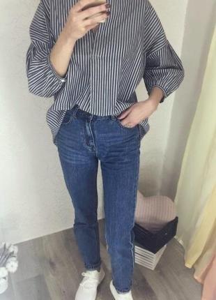 Актуальная оверсайз рубашка/ блуза ray casin
