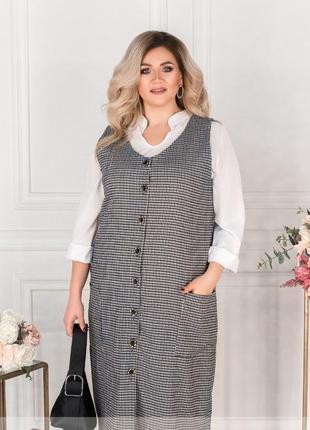 Платье с блузой комплект 2в1 размеры 50-62  (764)