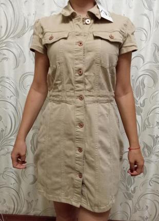 Продам платье фирмы зара