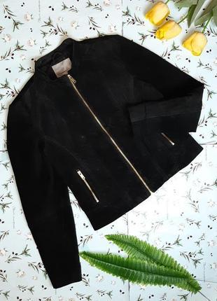 🎁1+1=3 фирменная черная кожаная куртка из натуральной кожи vero moda, размер 46 - 48