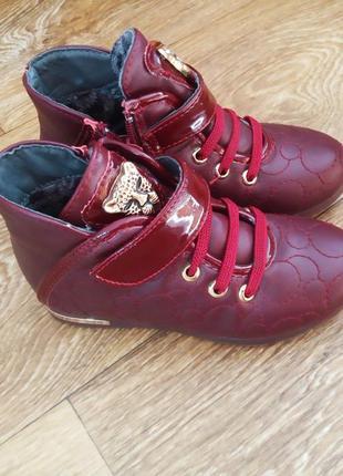 Весенне-осенние, демисезонные ботинки для девочки 26 р