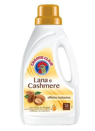 Жидкое средство для стирки деликатных вещей chante clair lana e cashmere 18 стирок