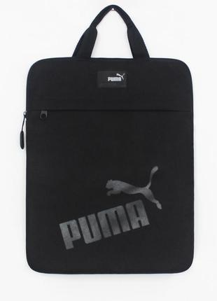 Сумка для ноутбука планшета puma