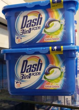 Капсулы для стирки dash 3 в 1 salva colore 11 шт