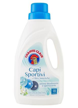 Жидкое средство для стирки chanteсlair capi sportivi