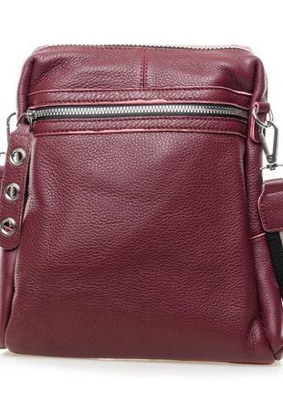 Женский рюкзак из натуральной кожи в бордовом цвете