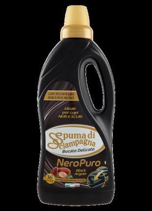 Гель для стирки чорных вещей spuma di sciampagna neropuro bucato delicato деликатный