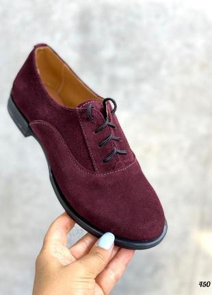 Туфли материал: натур. замша