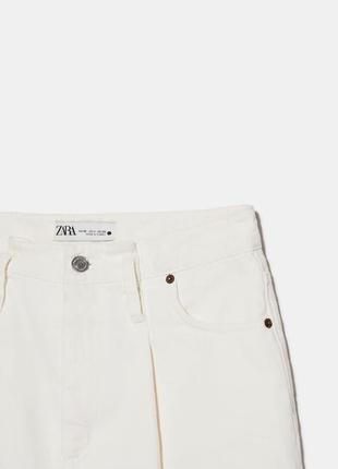 Білі джинси від zara