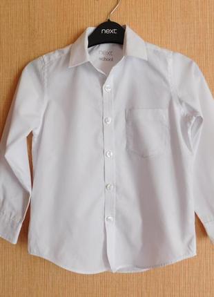 Суперовая белая рубашка next на 5-6 лет рост 110 см