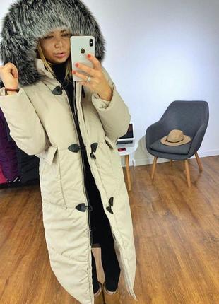 Длинная теплая куртка