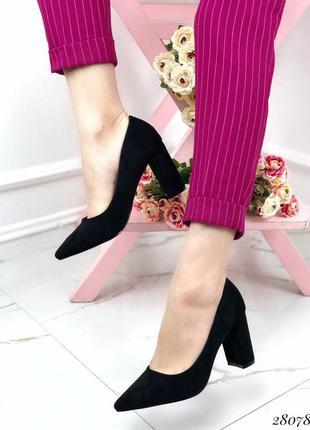 Туфли замшевые на устойчивом широком каблуке, хит сезона, туфли , туфельки, хит сезона