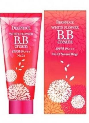 Питательный bb крем с экстрактами белых цветов