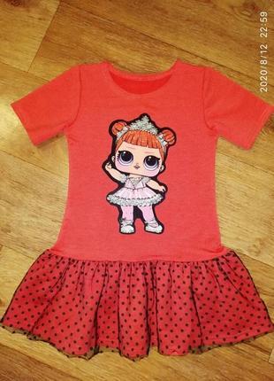Платье для девочки лол