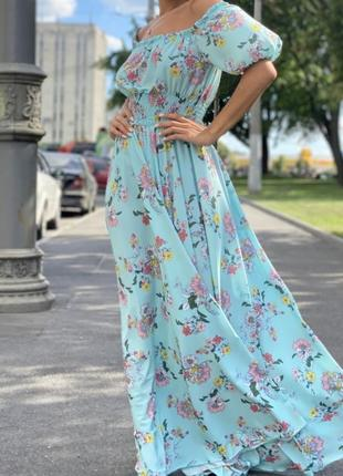 Платье голубое в пол