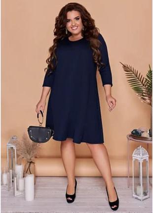 Платье- туника шикарного размера.