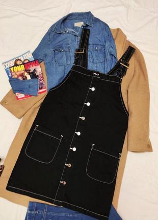 Сарафан платье комбинезон чёрный джинсовый прямой с карманами большой батал pep&co