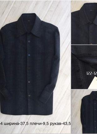 Чёрная детская рубашка с длинным рукавом
