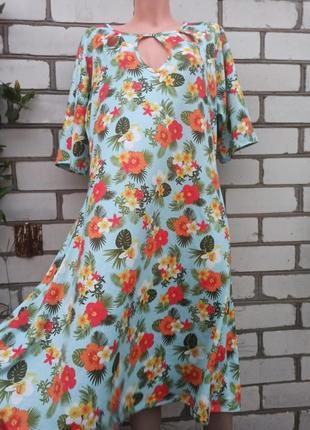 Платье тропический принт
