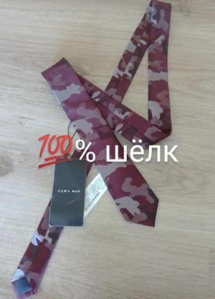 Ооочень красивый галстук