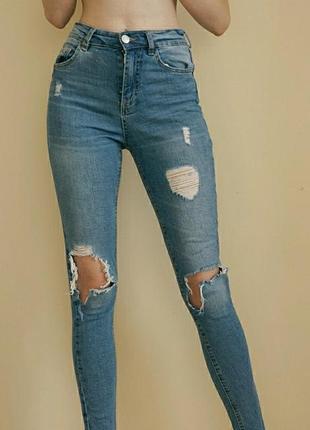 👖  джинсы рваные terranova
