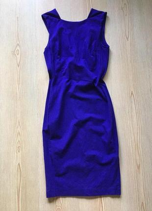 Фіолетова приталена сукня otherstories з відкритою спиною