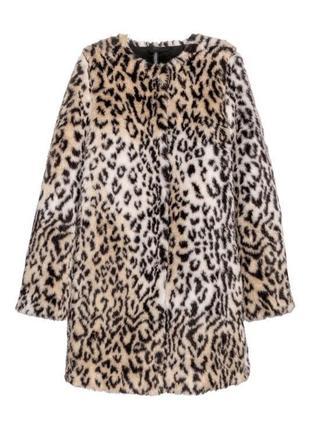 H&m шуба полушубок леопардовый принт