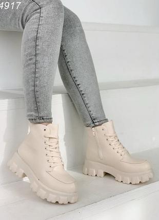 Бежевые шикарные ботинки