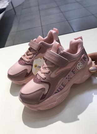 Пудрові кросівки
