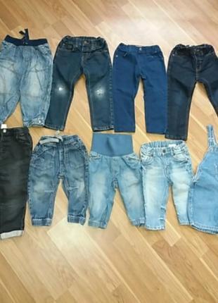 Брендовые джинсы и комбинезон на мальчика