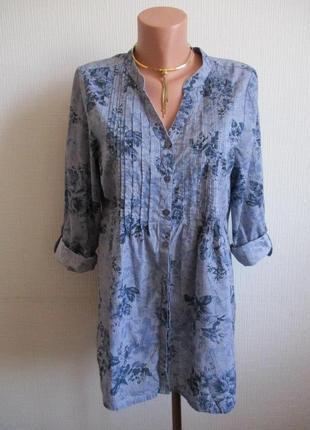 Sale! хлопковая рубашка в цветочный принт и полоску