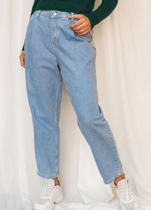 Трендовые джинсы бананы