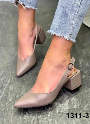 Туфли с открытой пяткой натуральная кожа