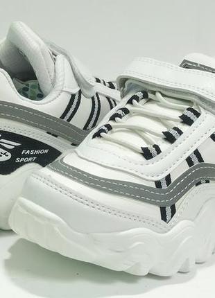 Кроссовки кросівки мокасины спортивная весенняя осенняя обувь 7844 том