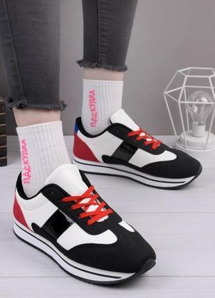Стильные кроссовки с красными шнурками