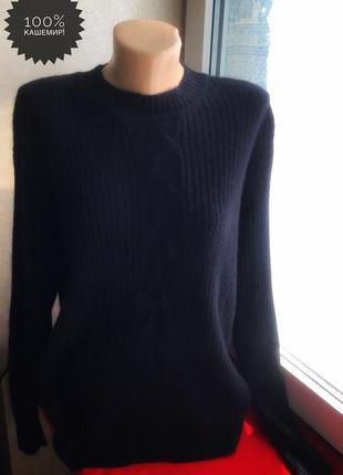Кашемировый чёрный с косами свитер  удлиненной линией плеча- унисекс от warren&parker
