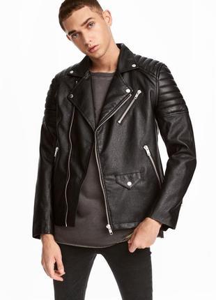 Кожаная куртка косуха h&m !